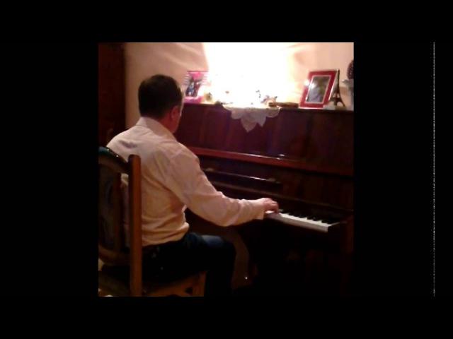 Гра на фортепіано наслух !