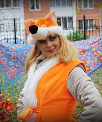 Ольга Газетдинова