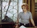 Анна и Командор (1974)