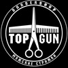 TopGun | Мужские стрижки | Калуга