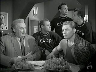 Чемпион мира. (1954).