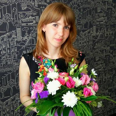 Катерина Исакина
