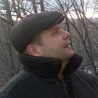 Alexey Yamashkin