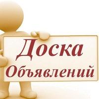 Подать объявление бесплатно о продаже медикаментов как дать объявление дубоссары