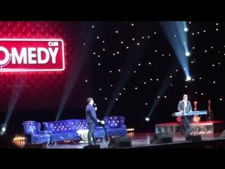 Гарик Харламов и Гарик Мартиросян Пробы на Евровидение