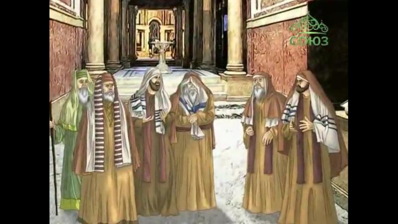 13 мая Апостол от 70 Иаков Зеведеев