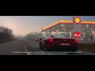 Shell V-Power Trackmaster