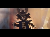 ЛЕГО Ниндзяго Фильм / The LEGO Ninjago Movie.Трейлер #2 (2017) [1080p]