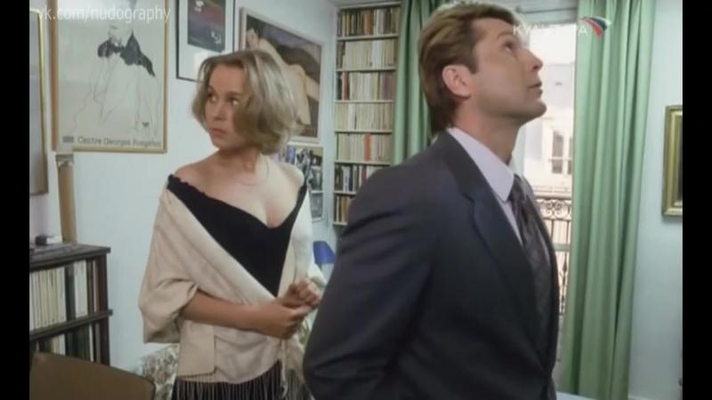 Сексуальная Светлана Чуйкина в фильме Парижская любовь Кости Гуманкова (2004)