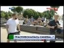 Сегодня ВДВшник в парке Горького избил корреспондента НТВ в прямом эфире