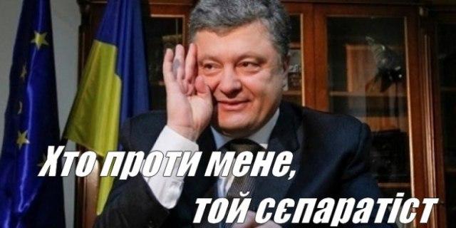 """Высшие чиновники, судьи и прокуроры регулярно посещают Администрацию Президента, - """"Схемы"""" - Цензор.НЕТ 9667"""