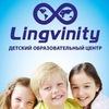 Лингвинити- образовательный центр в Красном Селе