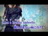 【ニコカラ】I am a broken umbrella 《off vocal》 - Niconico Video