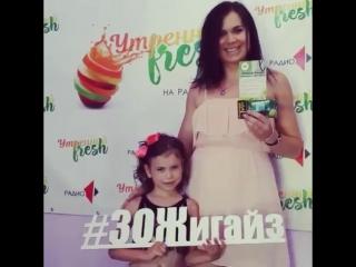 Одни из самых зажигательных девочек #ЗОЖигайз! Наташа Райлян с доченькой Дариночкой!