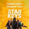 Star-Keys.ru