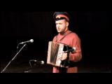 Иван Уваркин выступление на фестивале