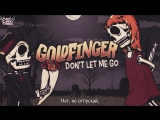 Goldfinger - Don't Let Me Go (feat. Taka from ONE OK ROCK) (рус. саб)