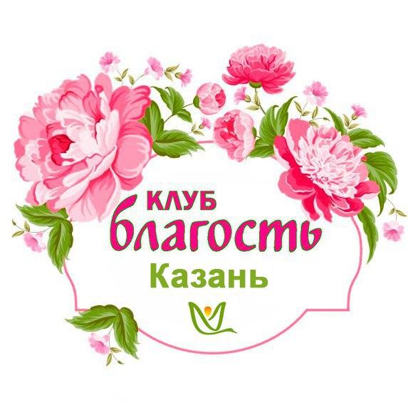 Афиша Казань Клуб Благость в г. Казань