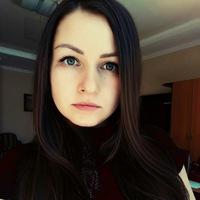 Ксана Анатольевна