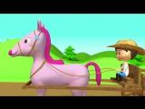 Детская песенка про лошадку. Мультфильм для малышей. Пони, пони