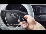 Новая_модель_сигнализации_Pandora_DX-90L_на_Toyota_RAV4_Full HD