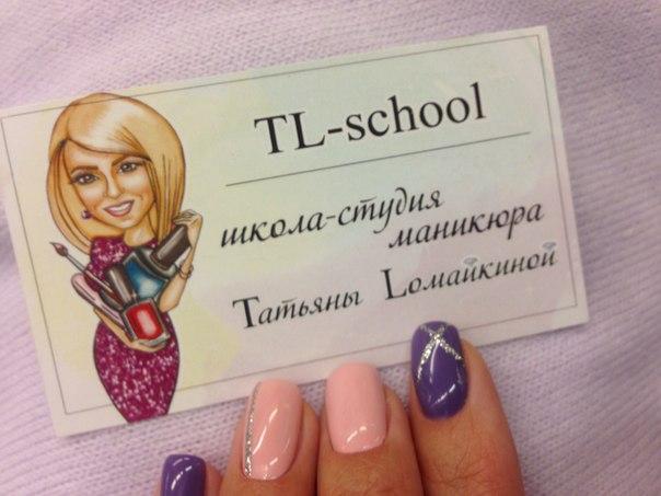фото из альбома Лилии Геворгян №3