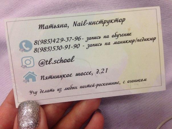 фото из альбома Лилии Геворгян №2