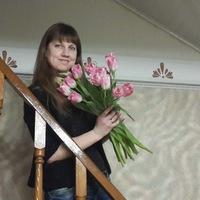 Светлана Артюкова