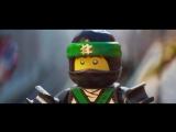 Лего Ниндзяго Фильм смотреть первый трейлер на русском языке