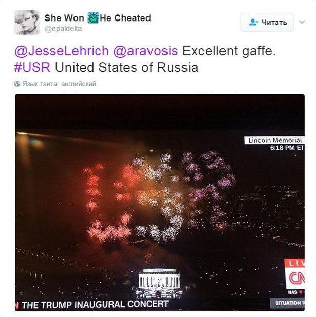 Во время салюта на инаугурации Трампа в небе вместо аббревиатуры USA высветилась USR