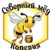 """Личная пасека КФХ """"Северный мёд - Карелия"""""""