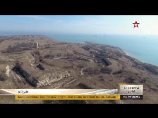 Крепость невидимка_ репортаж из подземной крепости с видом на Крымский мост