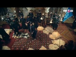 Воскресший Эртугрул (3 сезон) (10 серия) (2016)