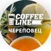 Coffee Like Череповец. Кофе с собой