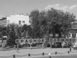Георг ОТС - Сормовская лирическая