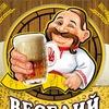 """Пивоварня-бар """"Веселий хохол"""""""