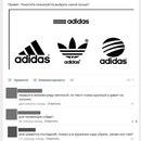 Если бы все дизайнеры кидали лого на открытое обсуждение