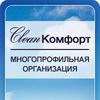 Клинкомфорт Нижнекамск