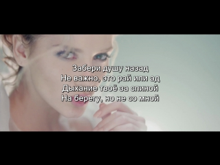 Мот feat. ВИА Гра - Кислород (Video Lyric, Текст Песни)