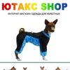 Одежда для собак пр-ва ЮТАКС, СПб