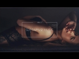 Deep Zone Project - Чиста Лудост _ Chista Ludost (Suprafive Remix)