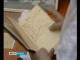 Саратовский Краеведческий музей получил редкие рукописи Николая Вавилова