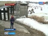 О грядущем паводке в Новосибирской области