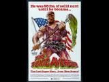 The Toxic Avenger  Токсичный мститель (1985)