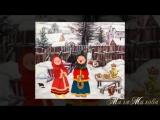 МАСЛЕНИЦА ПРИШЛА Шутка позитив Исп Балаган Лимитед Масленица 360