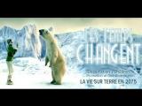 Прогноз погоды для эпохи перемен / ამინდის პროგნოზი ცლილებათა ვეპოქაში (2008)