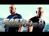 Форсаж 8 восемь (2017) -  Новый Дублированный Трейлер. The Fate of the Furious. С 13 апреля.