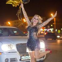 Светлана Тимченко