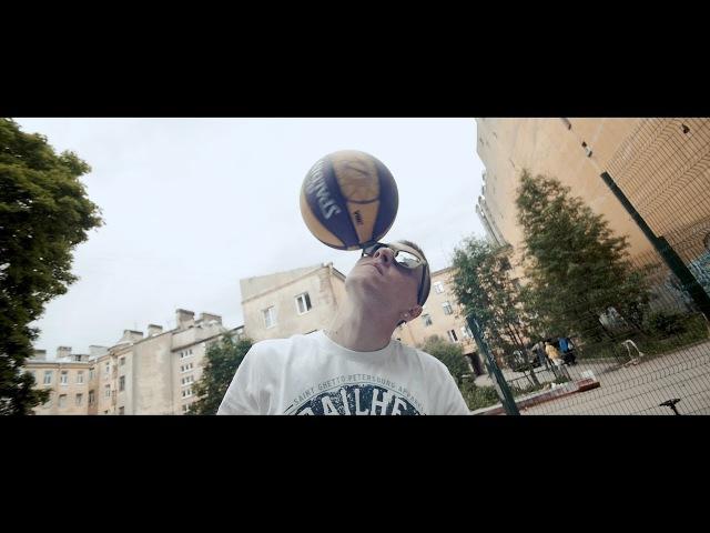 Sky-Star Ft Shal Basketball Freestyle - Dunk King (Trailhead Wear)