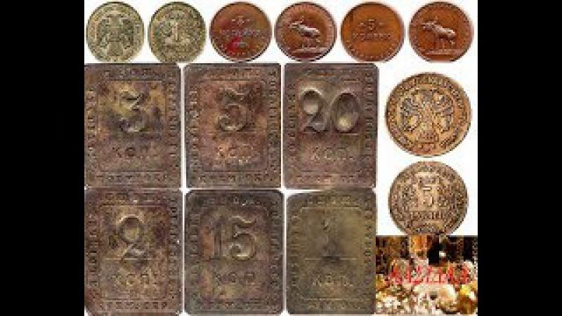 Кооперативные Монеты СССР, Часть 3, 1918 1922 года, Coins of the USSR, Co operative coins